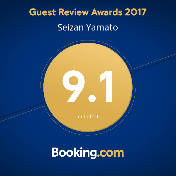 booking.com 2017 Award Winner